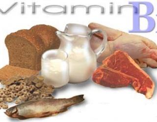Vitaminas B1